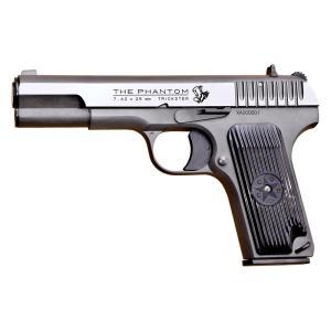 悪魔を使役する華麗なバトルでゲームファンを魅了した「ペルソナ5」から、主人公ジョーカーの愛用銃をモデ...