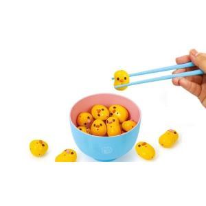 お箸の練習ファーストステップ  ひよこ豆が大きくなった、お箸初級者のための入門編マナー豆(ビーンズ)...