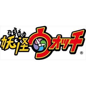 妖怪ウォッチ 妖怪メダルU stage2 ~銀幕デビュー!5...