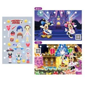 ディズニー ドリームコーデシール Vol.1 ミッキー クロネコDM便・メール便送料無料 toystadiumookawaya