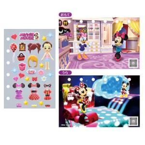 ディズニー ドリームコーデシール Vol.1 ミニー クロネコDM便・メール便送料無料 toystadiumookawaya