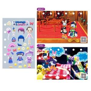 ディズニー ドリームコーデシール Vol.1 ドナルド&デイジー クロネコDM便・メール便送料無料 toystadiumookawaya