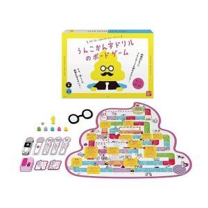 うんこかん字ドリルのボードゲーム うんこ漢字ドリル