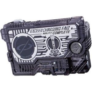 4月11日発売予定 仮面ライダーゼロワン DXエクシードチャージングファイズプログライズキー