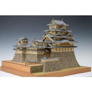 送料無料 ウッディジョー 木製建築模型 1/150 姫路城 レーザーカット加工...