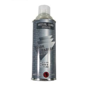 エアガン モデルガン 塗装 ダークパーカー スプレー 420ml|toystadiumookawaya