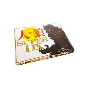 会話型心理ゲーム 人狼SUPER DX カードゲーム ゆうパケット送料無料