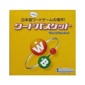 誰でもできる「しりとり」を発展させたカードゲームです。  お子様からお年寄りまで一緒に楽しめるカード...
