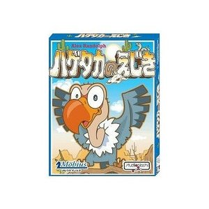 カードゲーム ハゲタカのえじき 日本語版 ゆうパケット送料無料