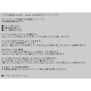 ボードゲーム おばけキャッチ 日本語版 送料無料 toystadiumookawaya 03
