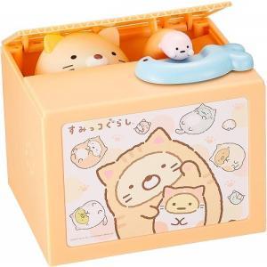 すみっコぐらしバンク ねこ 500円玉 貯金箱|toystadiumookawaya