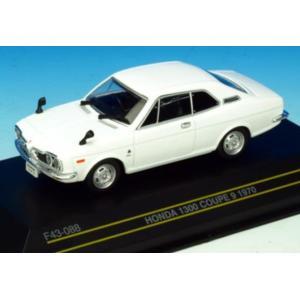 First:43 1/43 ミニカー ホンダ 1300 クーペ 9 1970 ホワイト F43-088 国際貿易|toystadiumookawaya