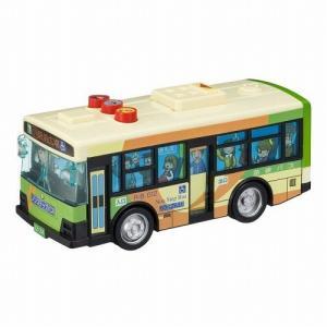 身近な路線バスがノンステップ型の最新車両で登場です。 屋根部分をスライドさせる事によって、入口と出口...