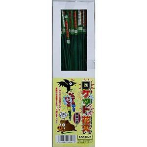 ロケット花火 鳥獣退散 春雷 (100本入)