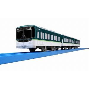 京阪電車10000系のプラレールです。 ■3両編成 ■2スピード ■のせかえシャーシ対応  [セット...