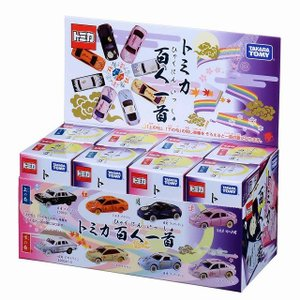 12月下旬発売予定 トミカ百人一首 BOX toystadiumookawaya