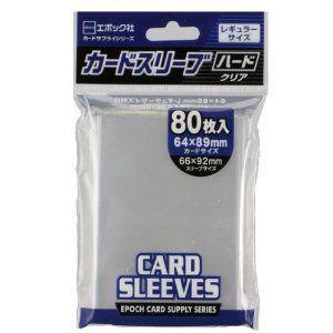 カードスリーブ トレーディングカードサイズ対応 ハード  大切なカードを傷や汚れから守る、カードスリ...