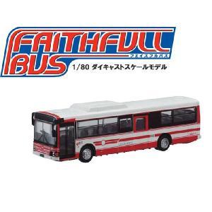 フェイスフルバス 1/80 ダイキャストスケールモデル No.10 京阪バス|toystadiumookawaya