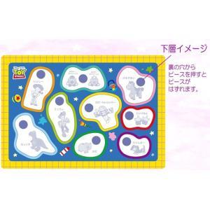 ベビーパズル 子供向けパズル 9ピース トイ・ストーリー おもちゃ だいすき DC-09-133|toystadiumookawaya|02
