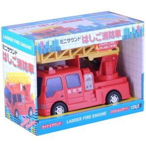 サウンド&フリクション ミニサウンド はしご消防車|toystadiumookawaya