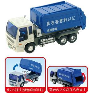 フリクションシリーズ SUZU GIGA ジュニア清掃車|toystadiumookawaya