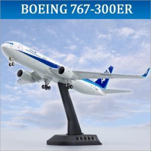 【数量限定特別価格】 スーパーサウンド エアフリート ANA ボーイング 767-300ER 送料無料 決算 toystadiumookawaya