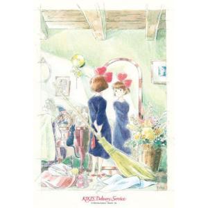 スタジオジブリ イメージアートシリーズ 300ピース 魔女の宅急便 光射す部屋 300-280 エンスカイ|toystadiumookawaya