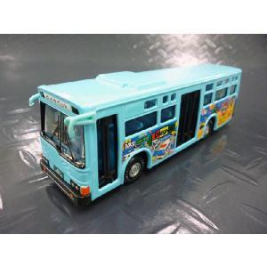 数量限定大特価!! ダイヤペット 40周年記念ラッピングバス DK-4010  アガツマ 決算 toystadiumookawaya