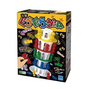 ぐらぐらゲーム KG-001|toystadiumookawaya
