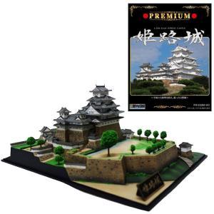 童友社 日本の名城 1/500 プレミアム姫路城 プラモデル...
