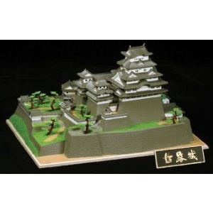 日本の名城 スタンダード版 姫路城 プラモデル 童友社...