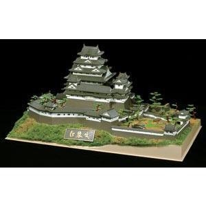 日本の名城 デラックス 姫路城 プラモデル 童友社