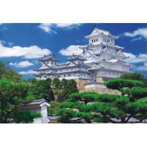 ジグソーパズル 1053スーパースモールピース パズルの超達人 新緑の姫路城-兵庫  26x38cm...