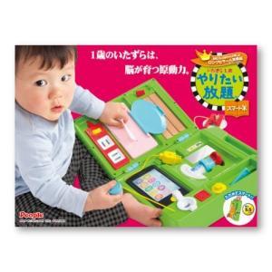 1歳のいたずらは、脳が育つ原動力!スマート「本」型やりたい放題登場! うちの子が喜びそう!買ってあげ...