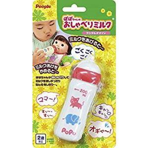 ぽぽちゃん おしゃべりミルク アニマルデザイン|toystadiumookawaya