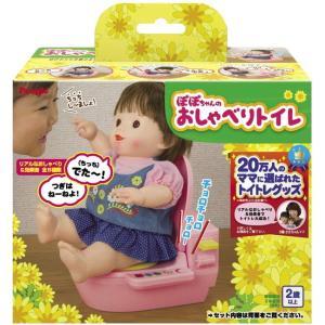 ぽぽちゃん ぽぽちゃんのおしゃべりトイレ|toystadiumookawaya