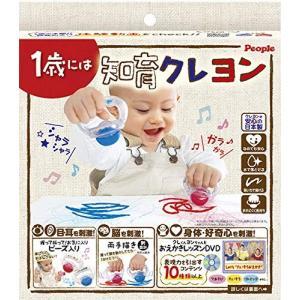 """おえかきデビュー1歳、""""両手描き""""なら上手に書けた! 1歳がおもちゃのように握って描けるクレヨンの形..."""