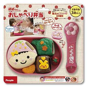 ぽぽちゃんのおしゃべり弁当|toystadiumookawaya