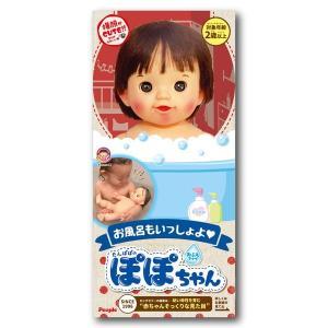 お風呂もいっしょよ ぽぽちゃん|toystadiumookawaya