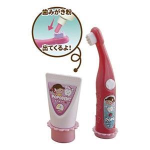 ぽぽちゃんのおしゃべり歯ブラシ|toystadiumookawaya
