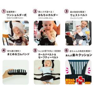 【入荷済み】 Bebe Pocket Plus ベベポケット プラス チャコールグレー 人気ベビーグッズ 送料無料|toystadiumookawaya|02
