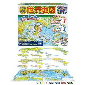 ゲーム&パズル世界地図|toystadiumookawaya