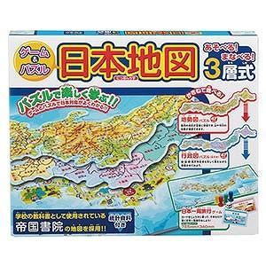 ゲーム&パズル日本地図の関連商品3