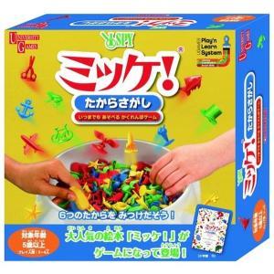 ミッケ!たからさがし Vol.2 ボードゲーム|toystadiumookawaya