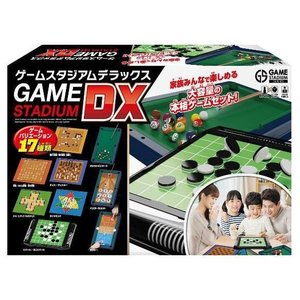 ゲームスタジアム DX(デラックス) Vol.2 ボードゲーム アクションゲーム