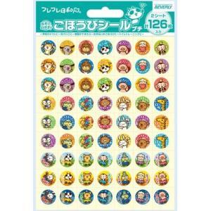 ごほうびシール台紙その他おもちゃの商品一覧ゲームおもちゃ