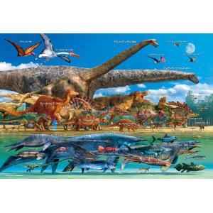 ジグソーパズル 40ピース 恐竜大きさくらべ・ワールド ラージピース 26×38cm 40-021 送料無料|toystadiumookawaya|02