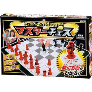 ゲーム マスターチェス BOG-001 ビバリーの関連商品2