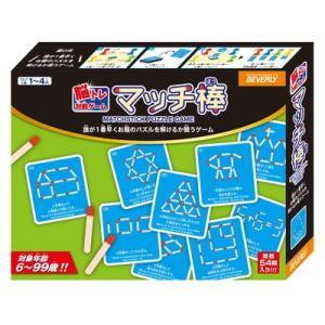 脳トレ対戦ゲーム マッチ棒 脳トレパズル BOG-029|toystadiumookawaya