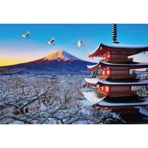 ジグソーパズル 1000ピース 富士と鶴舞う浅間神社 49×72cm 51-259 送料無料|toystadiumookawaya
